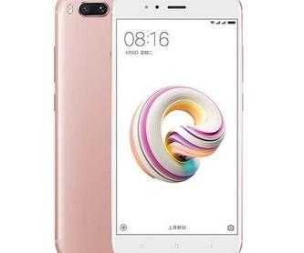 Redmi Note 5 3GB/32GB: Catálogo de Mbb Electronics