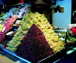 Galería de Fruterías en Madrid   La Flor de San Miguel