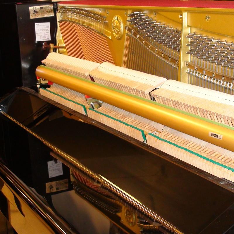 PIANO YAMAHA  U1A 39997847 : Catálogo de L'Art Guinardó
