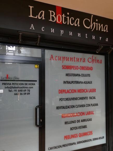 La Botica China: Nuestros locales de Zoco Villalba