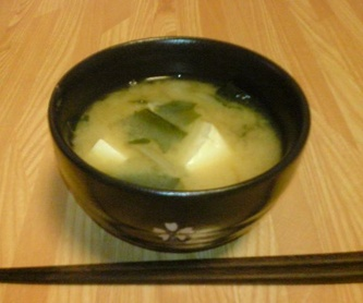 Sushi: Carta de Restaurante Sowu