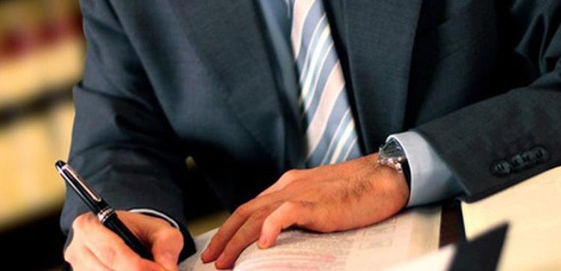 Asesorías de empresa en Santiago de Compostela con gestión contable, fiscal y laboral