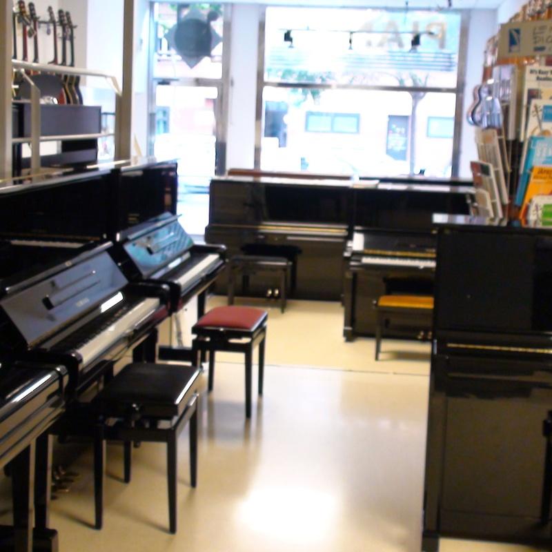ALQUILER PIANOS DE COLA YAMAHA O KAWAI: Catálogo de L'Art Guinardó