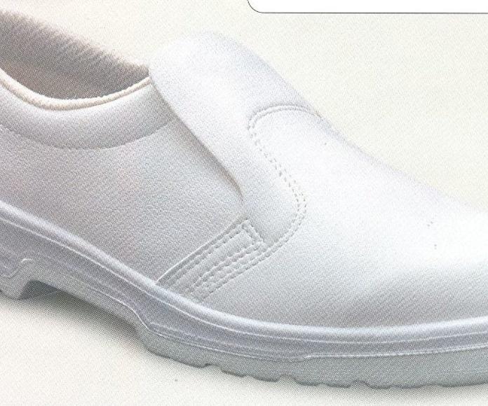Calzado de protección: Productos y Servicios de Surpol