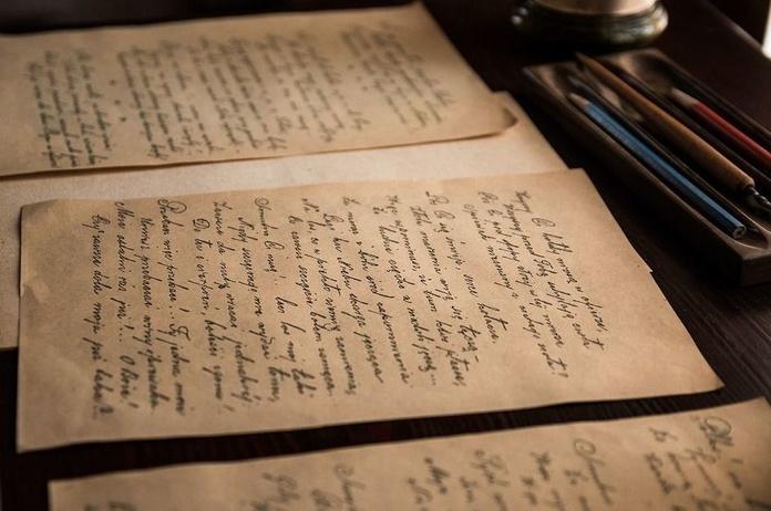 Digitalización de cartas antiguas