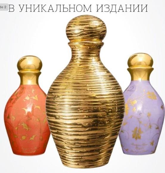 Perfumes de lujo online