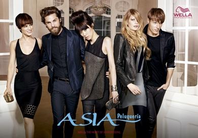 Nueva y renovada imagen de ASIA Peluquería