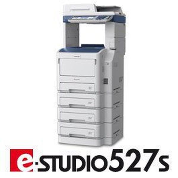 Multifunción Modelo E-Studio 527 S: Productos de OFICuenca