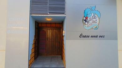 """Centro de Educación Infantil """"Érase una vez"""" (Guardería)"""