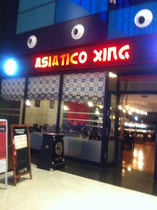 Restaurante Asiático en Guadalajara