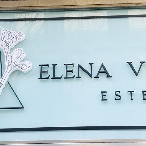 Tratamientos corporales en San Sebastián | Estética Elena B.