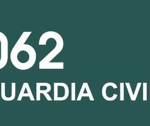GUARDIA CIVIL: COMIENZO DE LAS PRUEBAS SELECTIVAS.