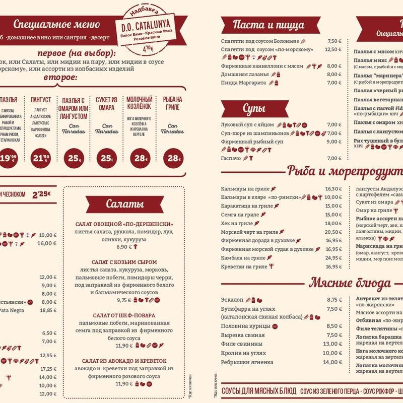 Carta menús especiales en Ruso: Carta y Menús de Cantarradas
