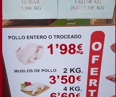 Oferta del mes - Pollo