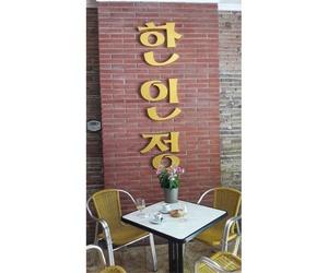 Comida coreana en Barcelona