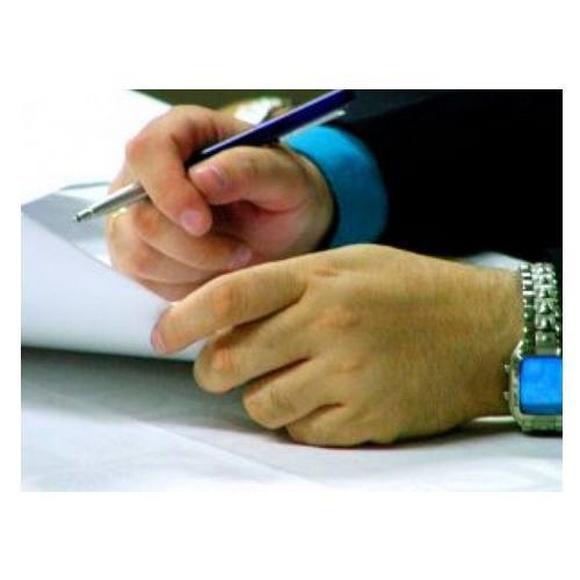 Asesoramiento General de Sociedades Mercantiles: Servicios de Bufete Ferrer