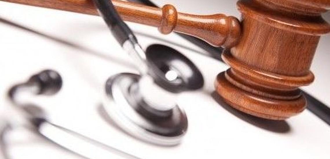 Informes médicos periciales en Sevilla y determinación de grado de minusvalía y aplicación de la Ley de Dependencia,Perihíspalis