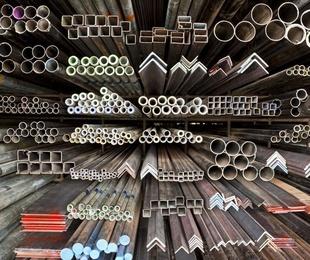 ¿Qué es la carpintería de aluminio ?