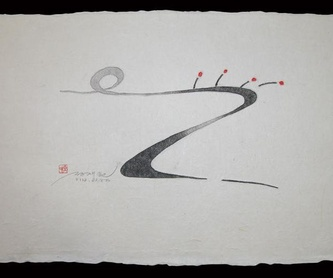 Composición de jóvenes I: Catálogo de X Amor Al Arte