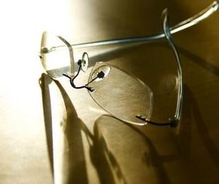 Suministros óptico