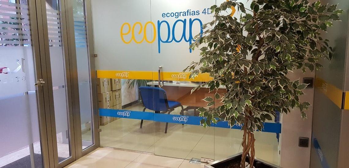 Precio de ecografía no diaganóstica en Ciudad Real muy competitivo