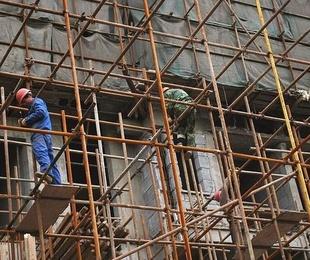 Seguros de construcción