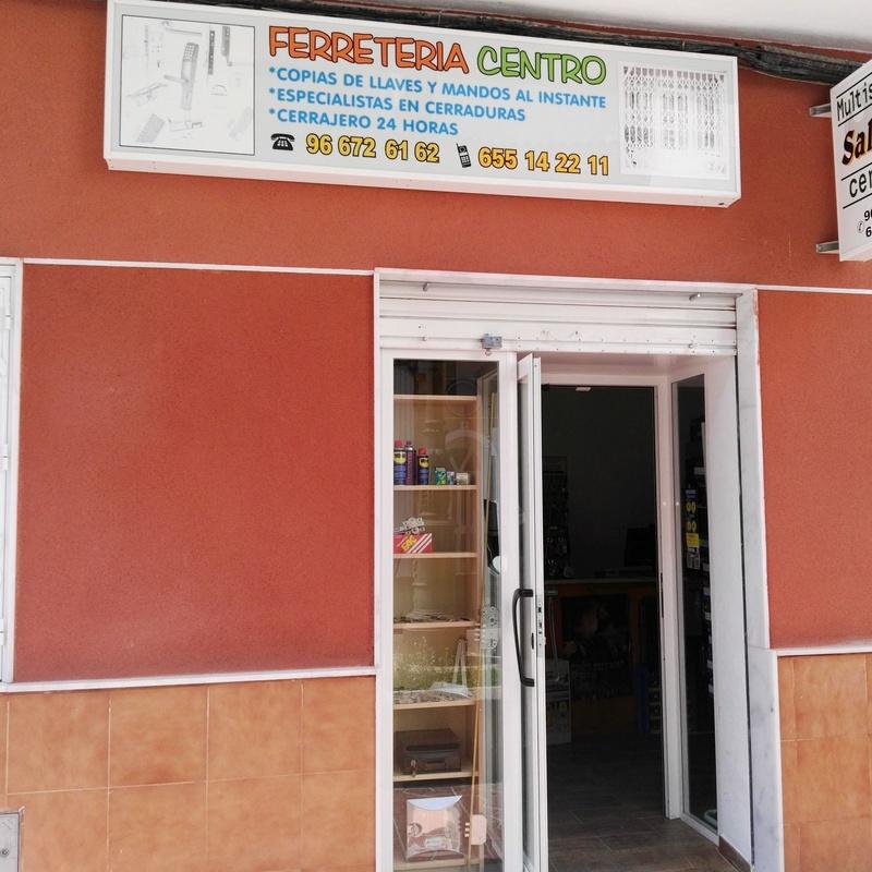 Rejas  : Productos y servicios de Multiservicios Salvador
