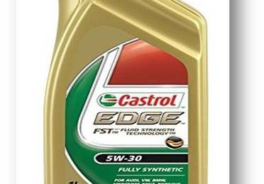 Aceite de Motor Castrol 5w30  1L