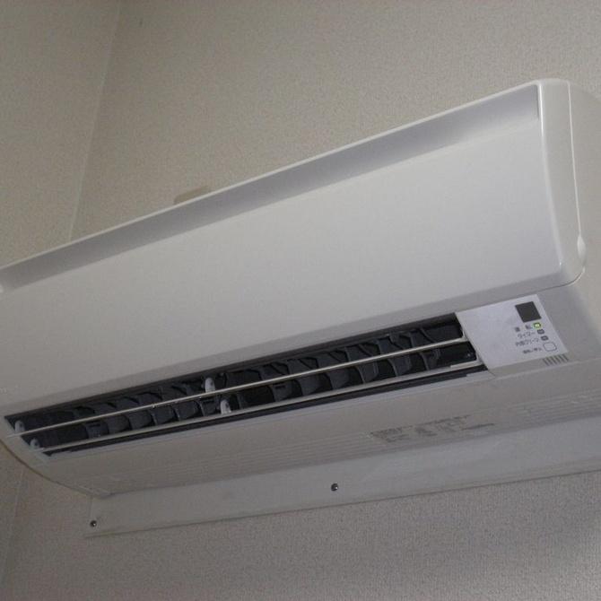 Consejos para ahorrar en el aire acondicionado