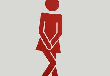 Tratamiento incontinencia urinaria