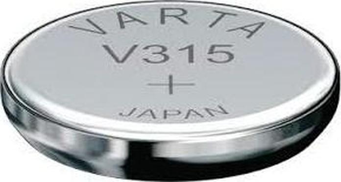 V315 VARTA: Nuestros productos de Sonovisión Parla