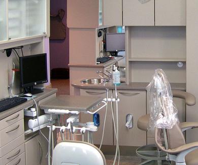 Nuestra Clínica Dental