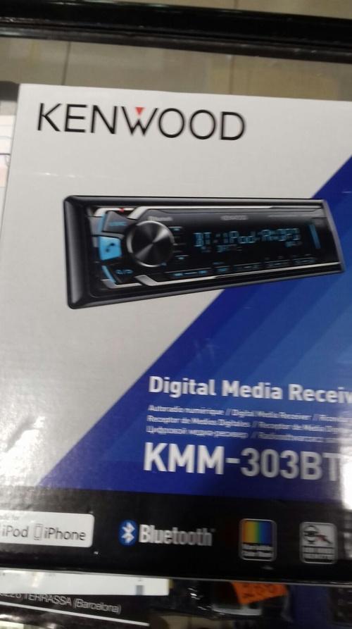 Auto radio con bluetooth usb. Imitación variable con montaje 99€