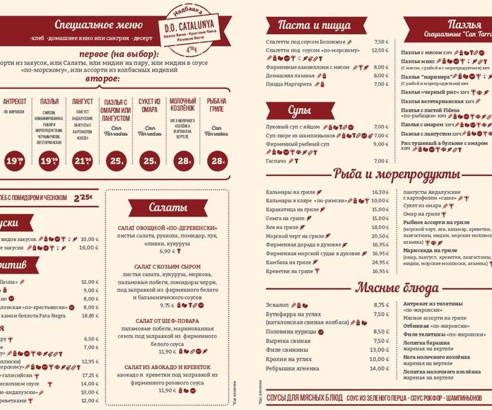 Carta menús especiales en Ruso: Carta y Menus de Cantarradas