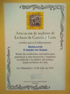 Restaurante asador El Conde