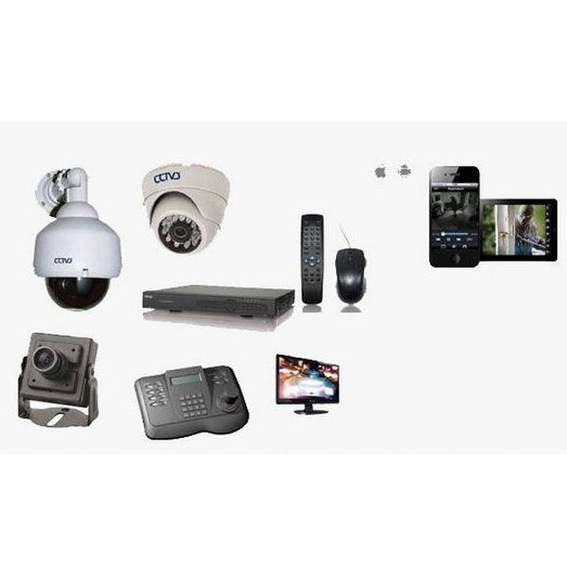 Videovigilancia: Servicios de Extintores Proinse