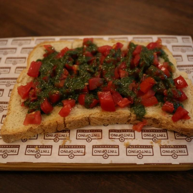 Las tostas de Tinto Fino: Carta de Tinto Fino Ultramarino
