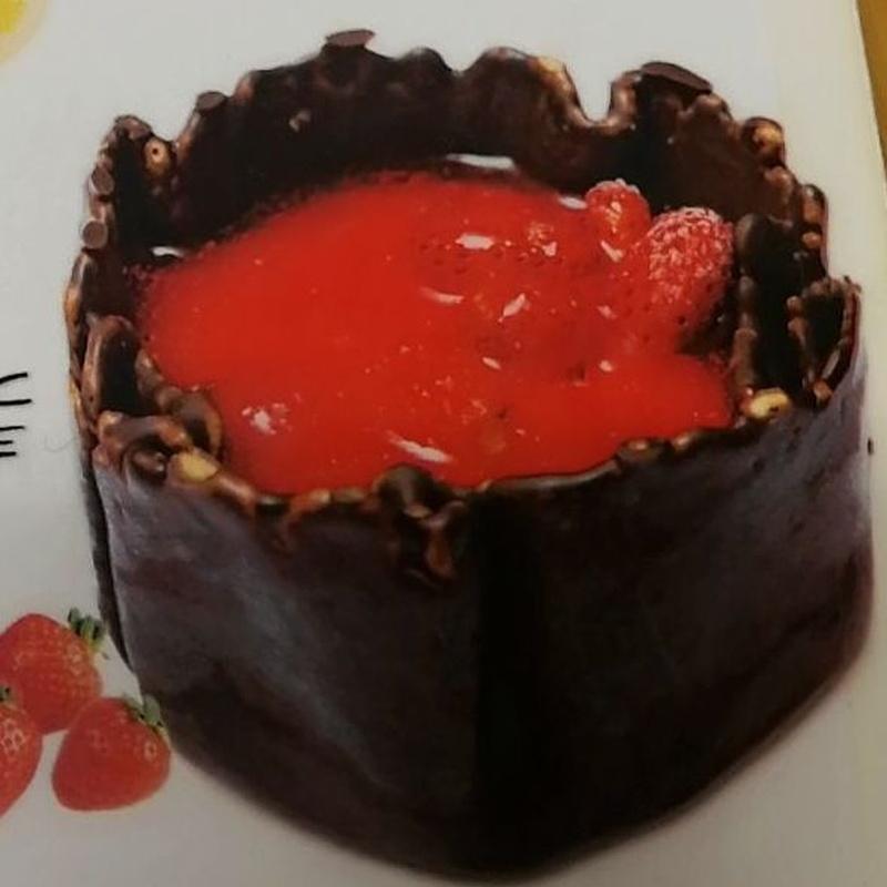 POSTRE: HELADO DE FRESITAS DEL BOSQUE: Carta y menús de Yoshino