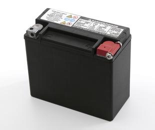 Cambio de baterías