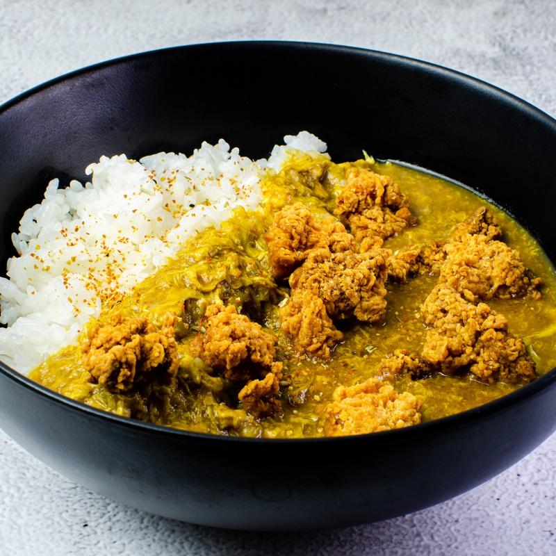84.Arroz frito al curry: Carta y menús de Yoshino
