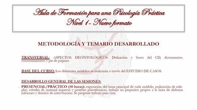 Aula de Formación para una Psicología Práctica - Nivel I   (Edición 2019)