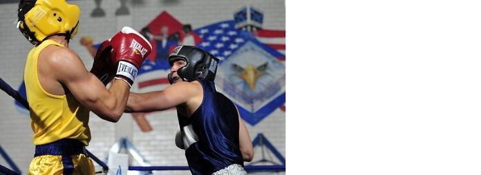 Boxeo: Clases de Ultra Gym