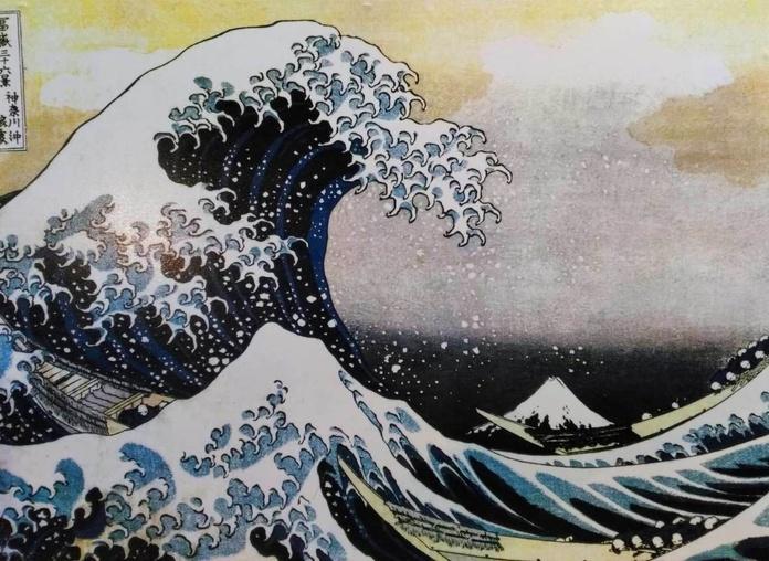 Ola de Hokusai: CATALOGO de Quadrocomio La Casa de los Cuadros desde 1968