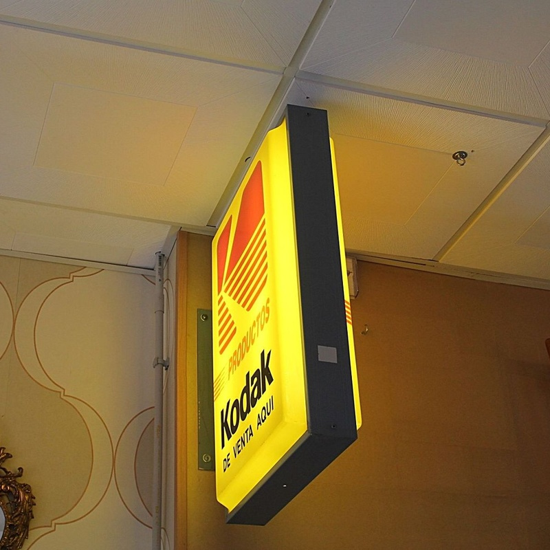 """Cartel luminoso """"Kodak"""": Artículos  de Ruzafa Vintage"""
