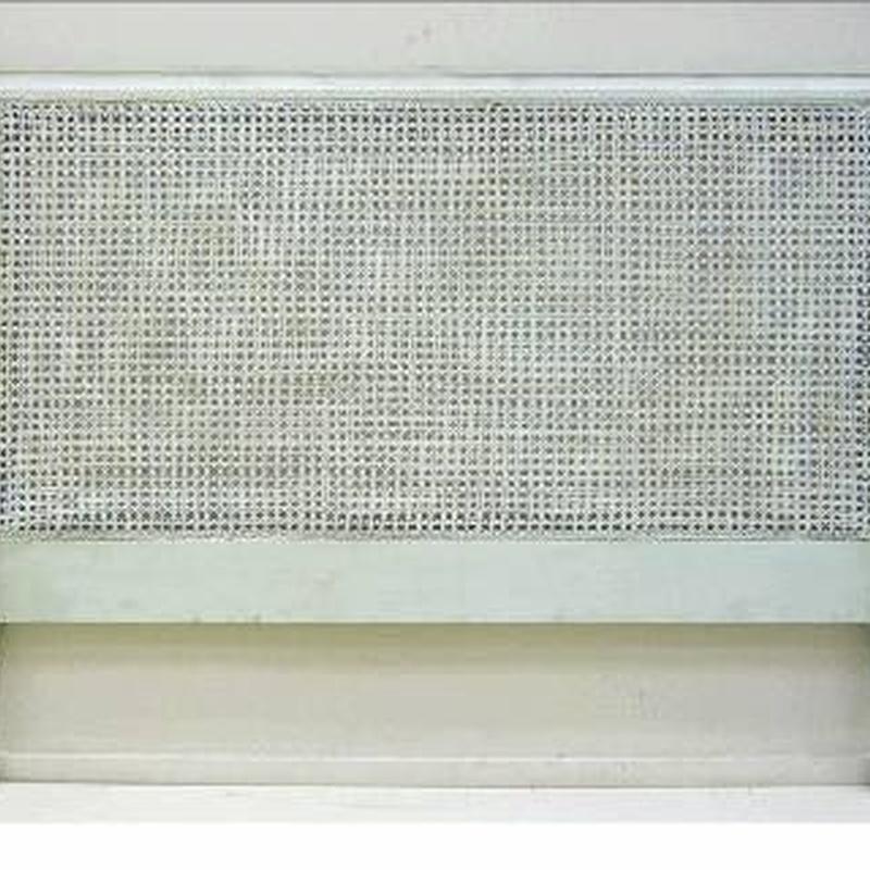 Cabecero de 135 en rejilla y varios acabados: Catálogo de Ste Odile Decoración