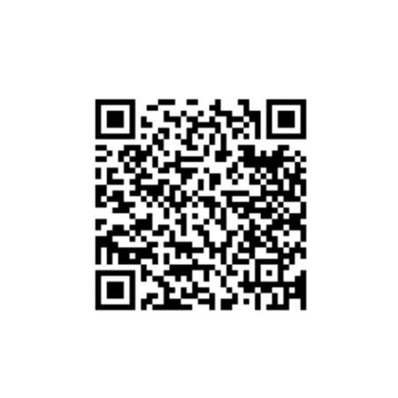 Código QR: Carta de Rte. Lamadrid