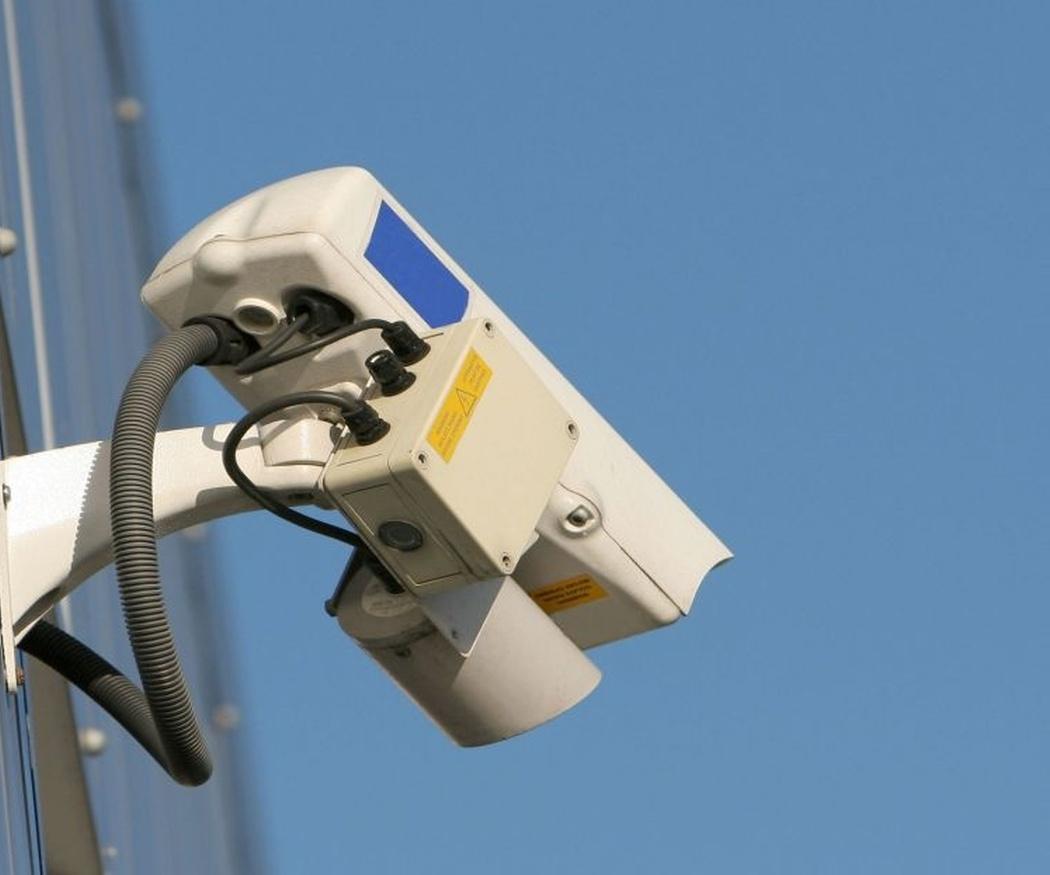 Aplicaciones de los CCTV