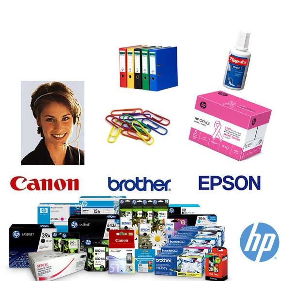 Material de oficina e informática,    TIENDA ONLINE: Productos de Solicita gratis el catálogo general
