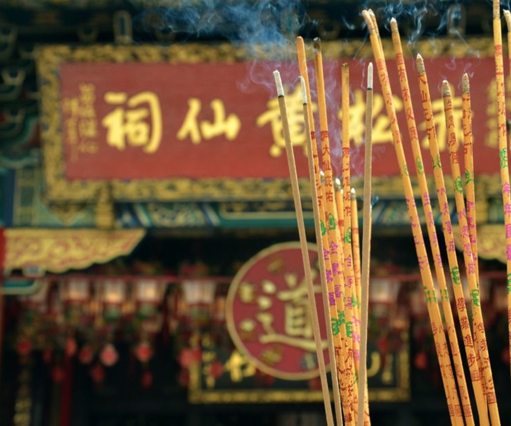La sabiduría oriental y la occidental a tu servicio