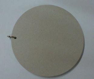Álbum circular